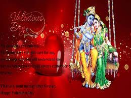 radha krishna love images wallpapers quotes shayari status