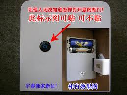 2018 household invisible cabinet lock cabinet wardrobe door lock