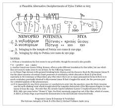 Software On Resume 204 Best Mundo Antiguo Images On Pinterest Minoan Ancient