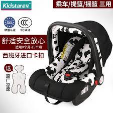siège auto pour nouveau né kidstar étoiles bébé panier type siège de sécurité pour enfant de