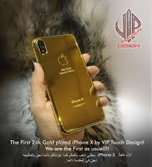 Home Design Gold Edition by Vip Touch Design Home Facebook