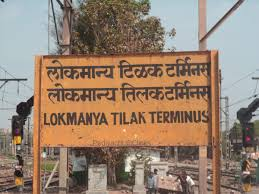 trains to lokmanya tilak terminus station 74 arrivals cr central