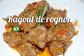 cuisiner des rognons ragoût de rognon de veau tchop afrik a cuisine