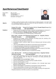 Resume For Food Service Job by For Food Services