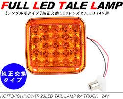 Led Tail Light Bulbs For Trucks by Kac7117 Rakuten Global Market Yellow 24v Led Light Turn