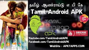 best android apk website best call app for android mi call reviews in tamil