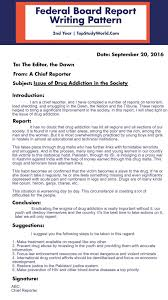 report writing sample for students federal board report writing pattern with an example 2nd year chief reporter