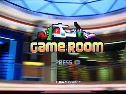 game room xbox360 レトロゲーム中途半端collection ウェブリブログ