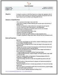 File Clerk Resume Sample by Cashier Job Resume Examples Cashier Job Resumes Sample Of Payroll