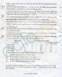 Std 2 Maths Worksheets Cbse Class 09 Sa2 Question Papers U2013 Maths Aglasem Schools