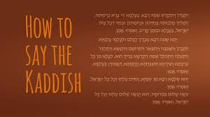 yizkor prayer in how to say the mourners kaddish the prayer of mourning