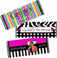 bar mitzvah favors bar mitzvah party favors bat mitzvah party favors kosher mitzvah