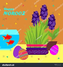 nowruz greeting cards happy norooz card new stock vector 182212199