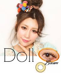 prescription colored contacts halloween cosmetic colored contact lenses harajuku storm halloween brown