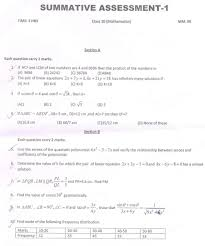 Science Worksheets Grade 7 Ideas About Grade 7 Maths Exam Papers Easy Worksheet Ideas
