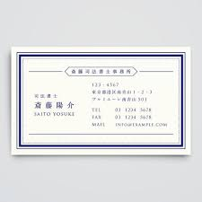 500 Business Cards 776 Best Business Cards Images On Pinterest Business Cards