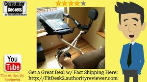 Recumbent Bike Desk Diy by Review U0026 Sale Fitdesk V2 0 Desk Exercise Bike With Massage Bar