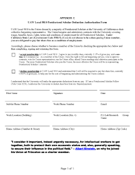 10 Vendor Agreement Templates Free Contract Uaw Local 5810 The Union For Over 6 000 Postdoctoral