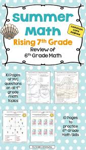 summer math for rising 7th graders review of 6th grade math