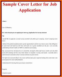 covering letter for job application samples sample job cover