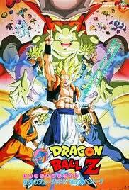 dragon ball fusion reborn 1995 imdb