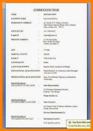 3 biodata format in word for marriage references format