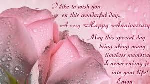 51 Happy Marriage Anniversary Whatsapp Happy Anniversary Bhaijaan U0026 Bhabhi Youtube