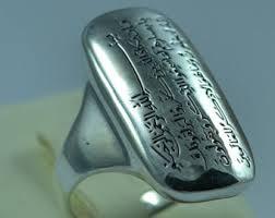 platinum rings for men in islam islamic ring etsy