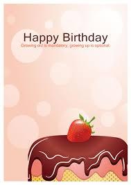 Sweet Birthday Cards Birthday Card Templates Greeting Card Builder