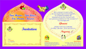 How To Design Invitation Card Mind Blowing Wedding Invitation Message Theruntime Com
