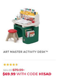 Step2 Deluxe Art Master Desk Coupon Exclusive Sneak Peek At Step2 U0027s 2015 Holiday Sales Step2 Blog