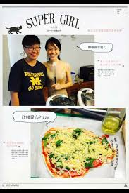 cuisine l馮鑽e thermomix 美善家料理me to we home cooking july 2015