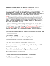 Setting Worksheets Elements Of Fiction Worksheet Worksheets Reviewrevitol Free