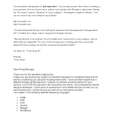how to address cover letter no name images cover letter sample