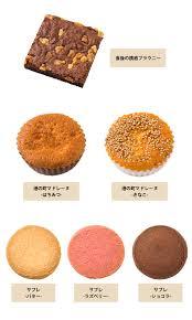 cuisine ch黎re chocorep 日本乐天市场 从科比 浓情朱古力浓情re 神户公共场所街1