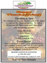 thanksgiving on sanibel captiva 2015