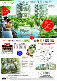 Multi Generation Homes Ara Greens Residences Ara Damansara