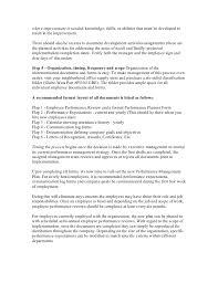 employee performance evaluation sample