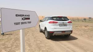 lexus uae test drive geely u0027s all new emgrand x7 sport suv launches in the uae karage tv