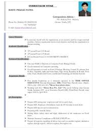 Hr Administrative Assistant Resume Sample Hr Administrator Resume Sample Hr Coordinator Resume Example Hr