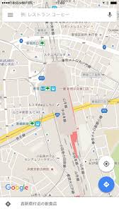 Shinagawa Station Map July 2016 U2013 Ata Distance
