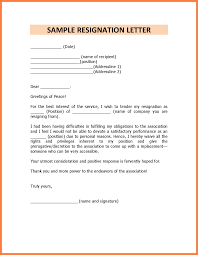 Panera Online Application Form Resignation Letter With Personal Reason Apply Job Online Panera