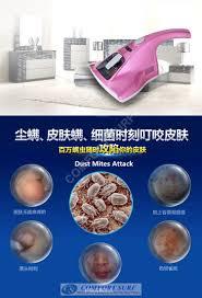 Vacuuming Mattress Uv Light Anti Dust Mite Vacuum Cleaner Bedding Bed Mattress