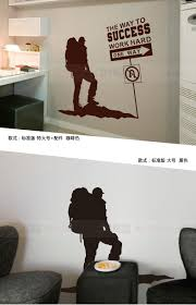 aliexpress com buy climber vinyl wall decal office motivation p765 3