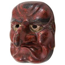 carnival masks for sale edo period japanese comic buaku kyogen mask for sale at 1stdibs