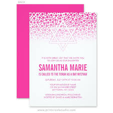 bas mitzvah invitations confetti dots hot pink bat mitzvah invitations print creek
