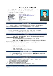 Latest Sample Of Resume by Resume Resume Model Word