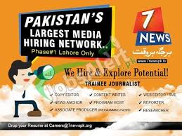journalists jobs in pakistan airlines international 7 news channel 2017 lahore pakistan apply online latest vacancies