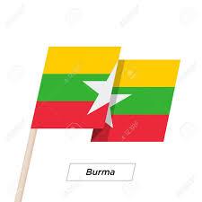 Flag Of Burma Burma Ribbon Waving Flag Isoliert Auf Weiß Vektor Illustration
