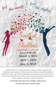 shabbat l temple beth el soulful shabbat the voice